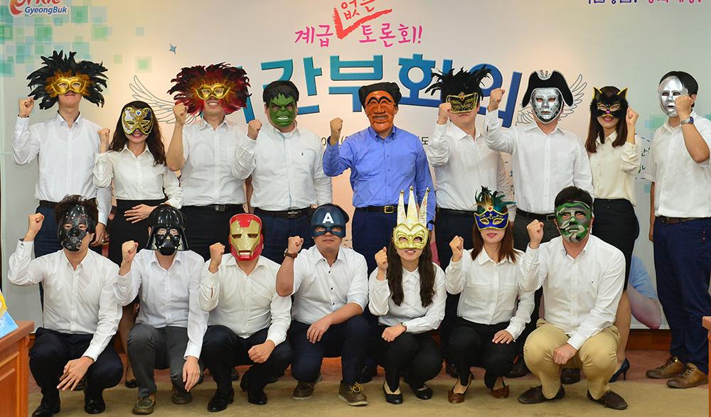 경북도 비간부회의6.jpg