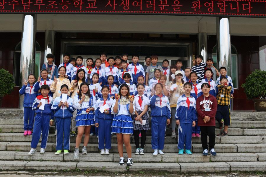 상주 남부초, 中 조선족실험소학교 자매결연