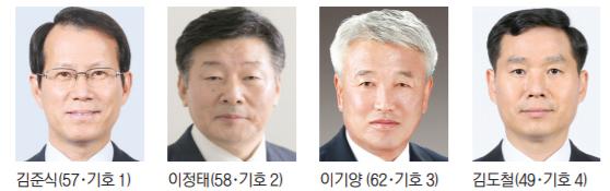 20171106김천농협.jpg