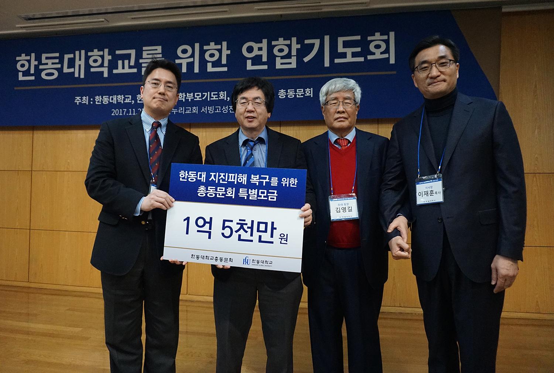 한동대 총동문회0.JPG