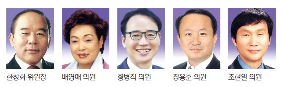 도의원예결위.jpg