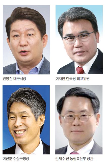 20171214한국당후보.jpg