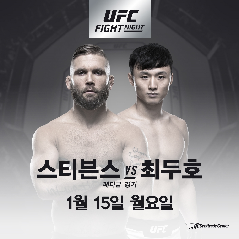 Jeremy Stephens vs. Doo Ho Choi.jpg
