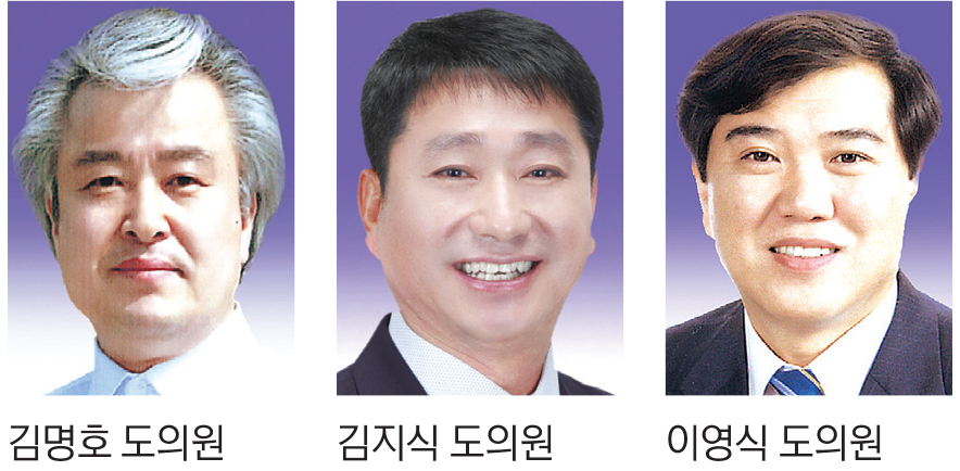 20180125_경북도의원.jpg