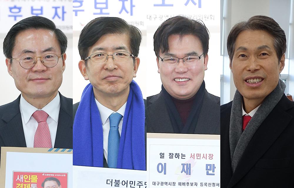 김재수 이상식 이재만 이진훈.jpg