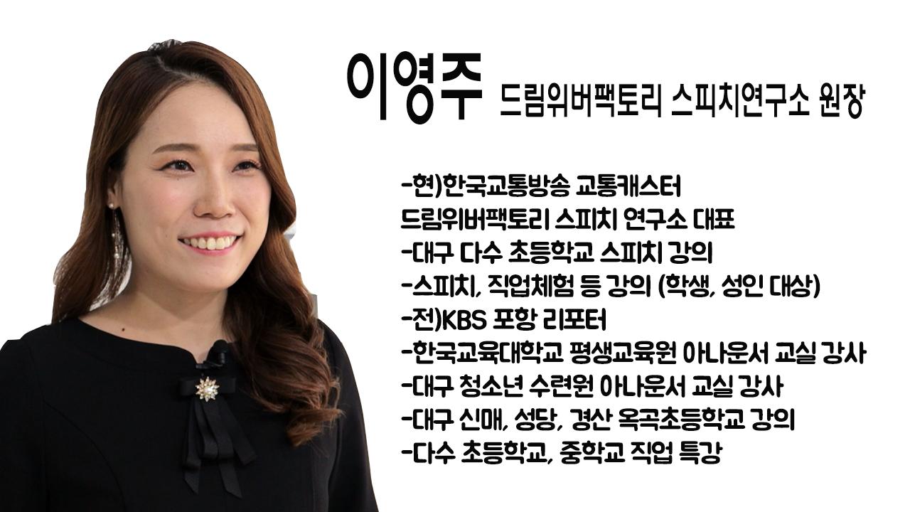 영주선배 소개.jpg