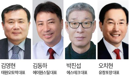경북대_4명.png