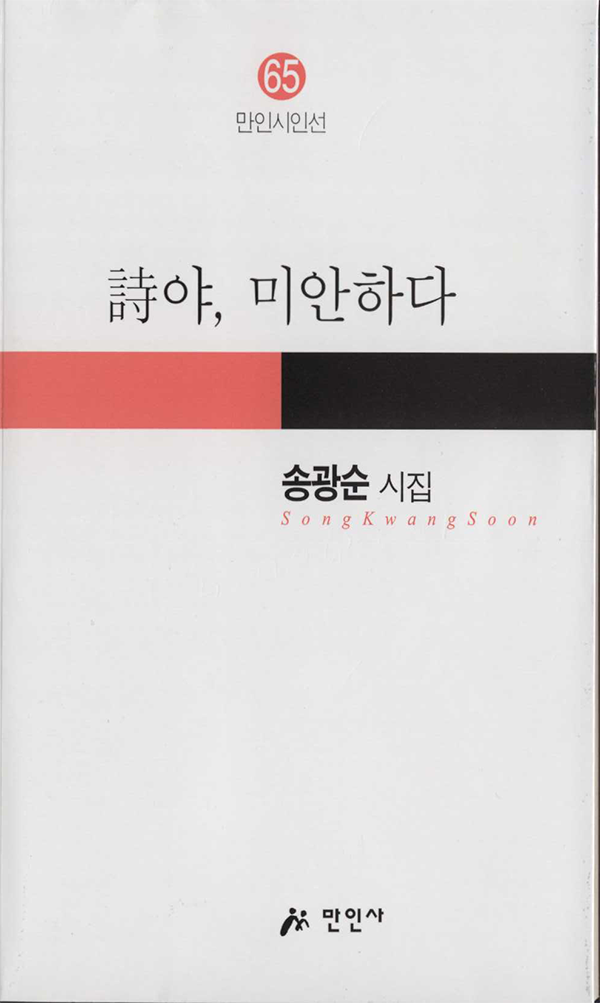 책.png