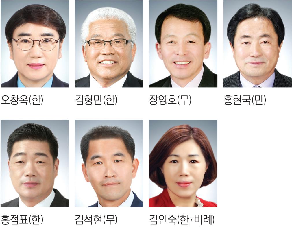 영양군의회1.JPG