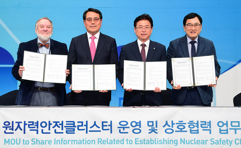 원자력안전클러스터운영 및 상호협력 MOU.jpg