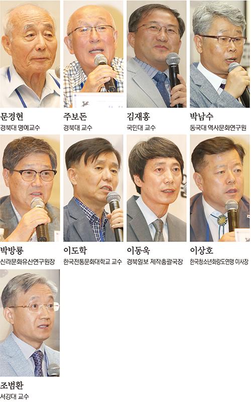 경북문화포럼2.jpg