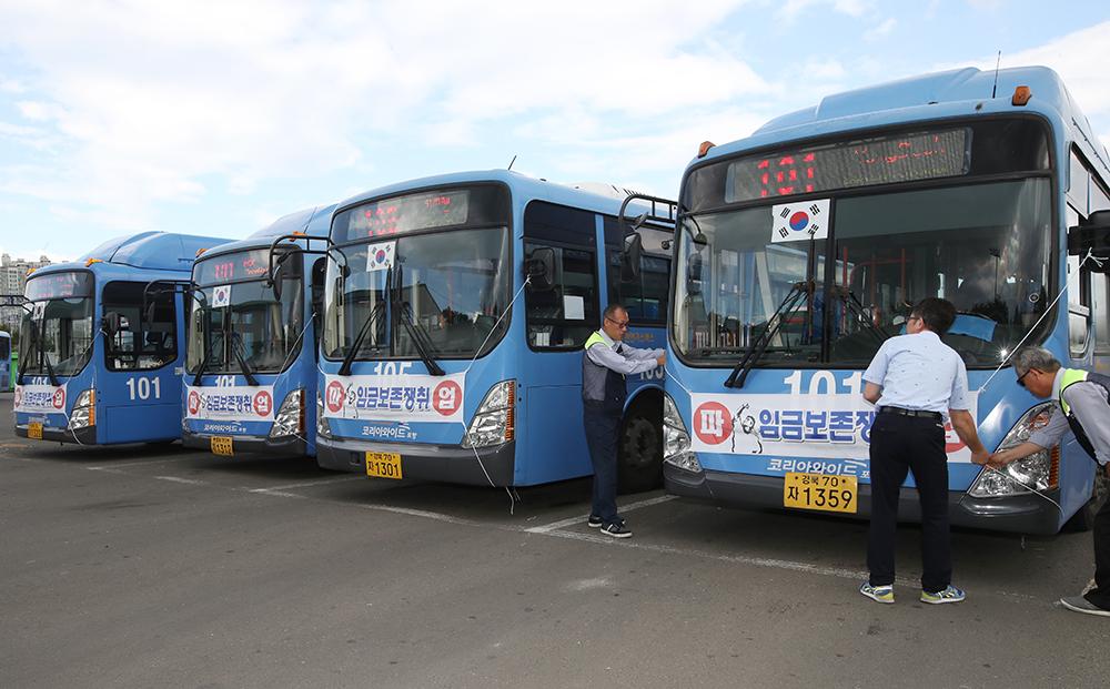 포항시내버스1.jpeg