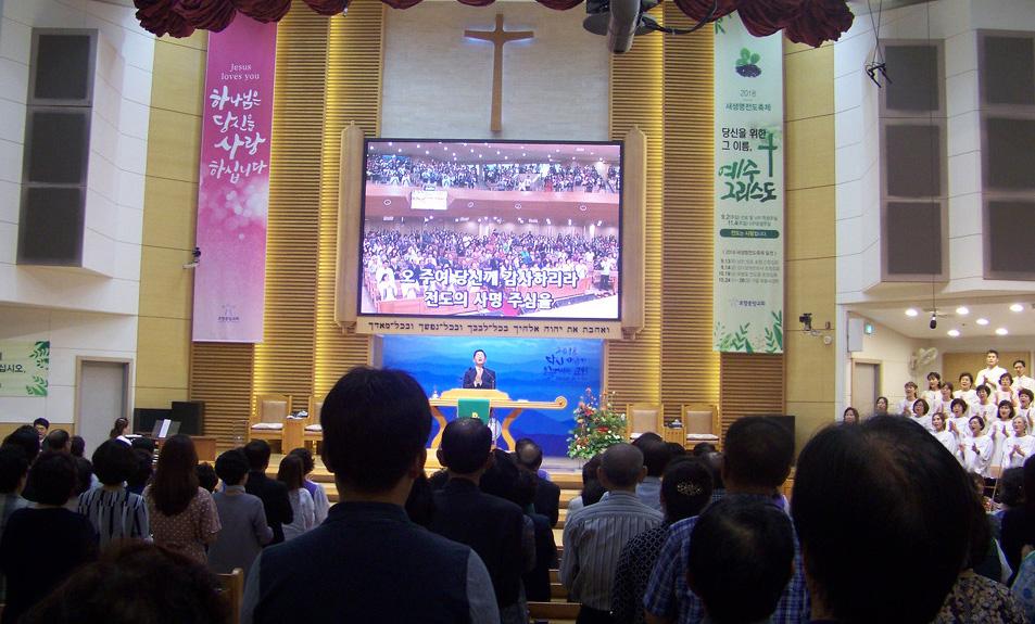포항중앙교회 예배.jpg