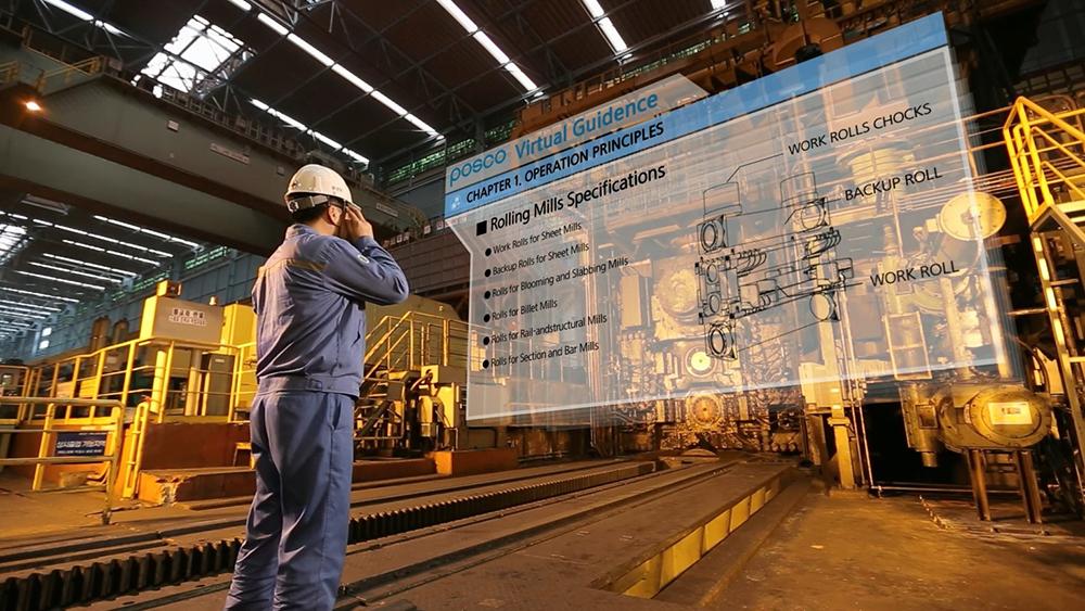 포항제철소는 세계 첫 철강스마트팩토리.jpeg