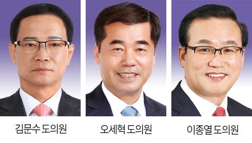 3명_도의원.png