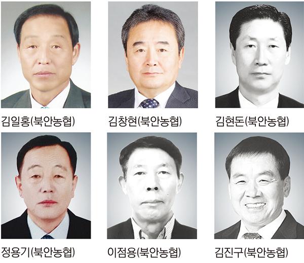 북안농협.jpg