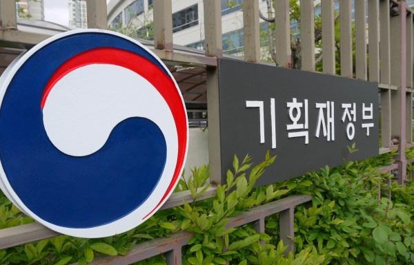 국채 1985 조 GDP 돌파 … 경영 재정 수지 112 조원, 사상 최대 적자-경북 일보