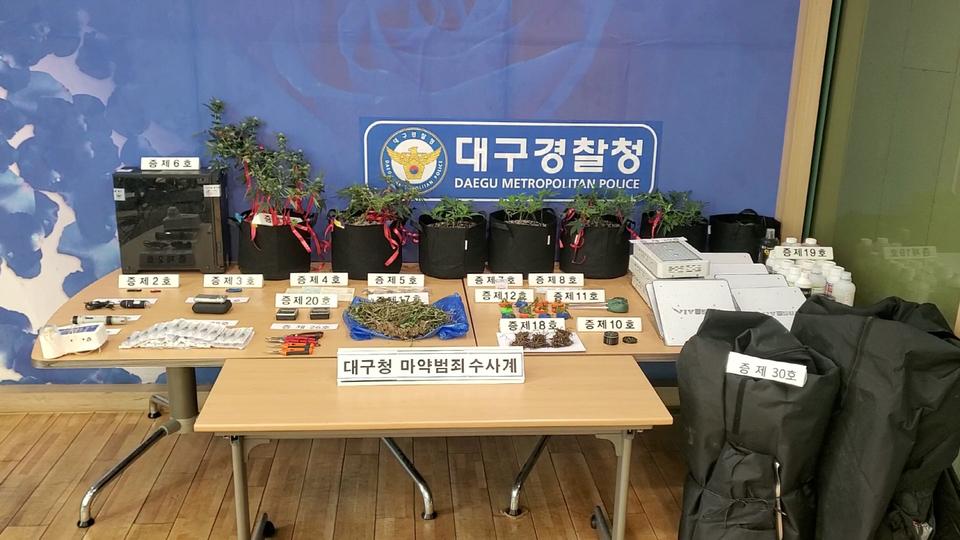 대구경찰, 비트코인 이용 마약 유통·투약 일당 42명 검거
