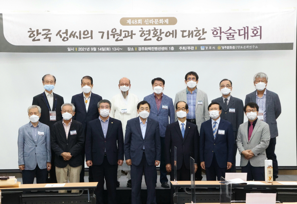 경주만의 특색·트렌드 '한눈에'…제48회 신라문화제 개최