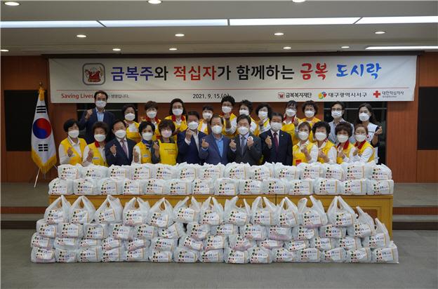 금복주, 따뜻한 도시락 후원금 1000만원 기탁