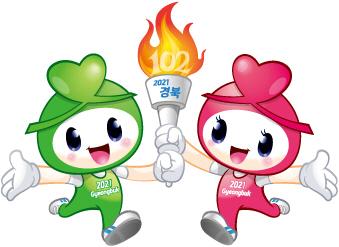 구미 개최 제102회 전국체전 반쪽대회로…사상 첫 고등부만 참가