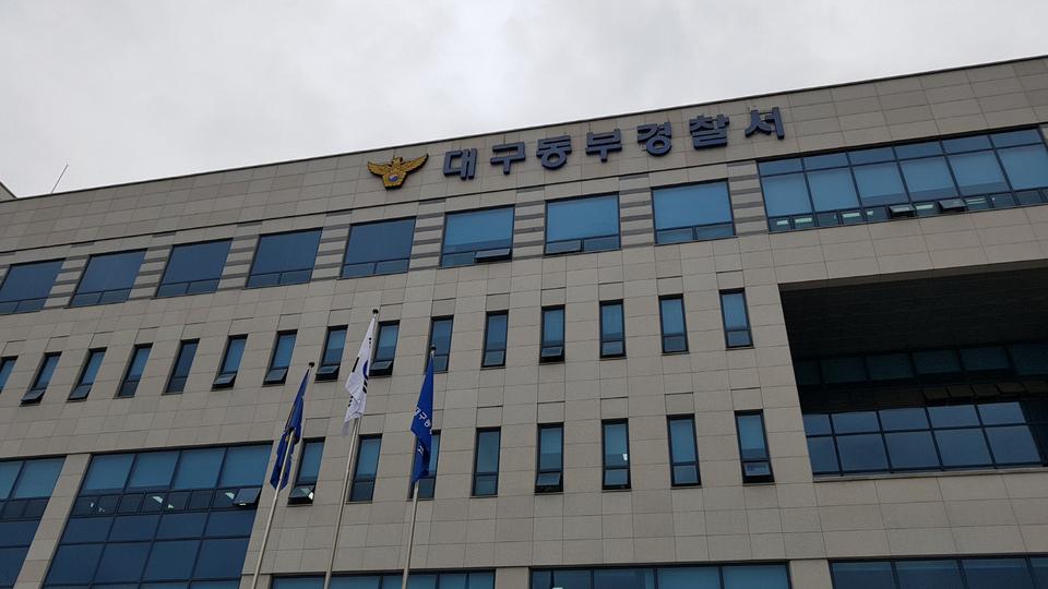 경부고속도로 졸음쉼터서 화물차 탈취한 50대 남성 검거