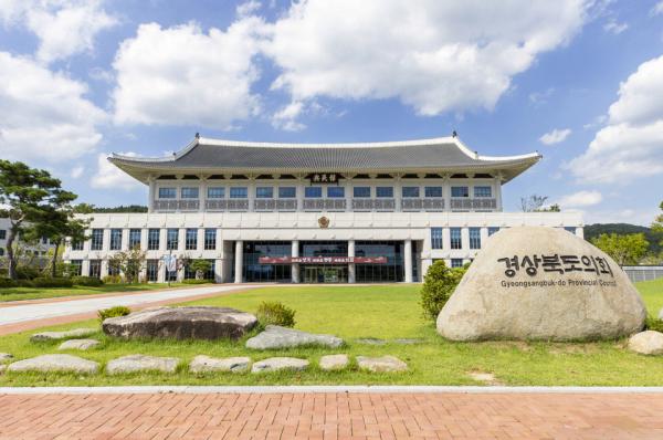경북 군위군의 대구시 편입 탄력…경북도의회, 찬성 의견