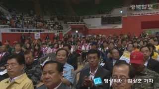 2013 안전경북선포식 열려