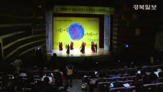 2013년 포항시 자원봉사자 대회 열려