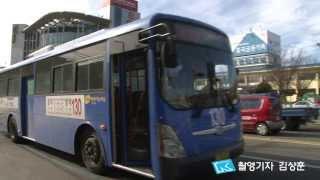 포항시, 일부 시내버스 증차운행