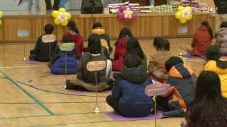 2013 초등학교대항 독서 골든벨 대회 열려