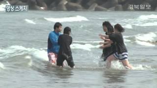 영상스케치 - 주말 영일대 해수욕장