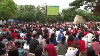 대구 월드컵 열기 뜨거워