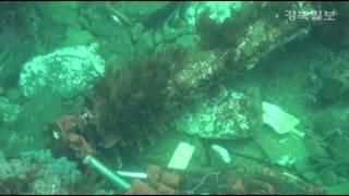 독도 수중 폐기물 산더미 생태계 파괴 심각