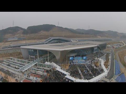 서울 포항간 KTX 동해선 개통
