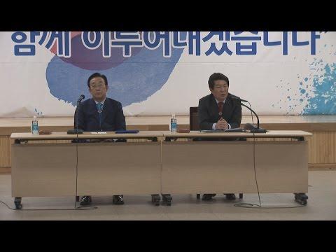 """경북도지사·대구시장, """"역대 최고 세계 물포럼 만들겠다"""""""