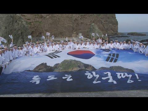 경상북도의회, 독도에서 임시회 개최