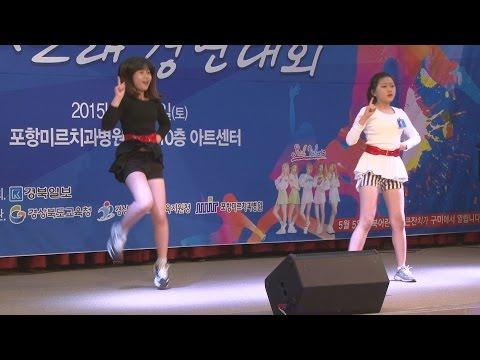 '제21회 경북어린이날 포항큰잔치 댄싱∙노래 경연대회', 성료
