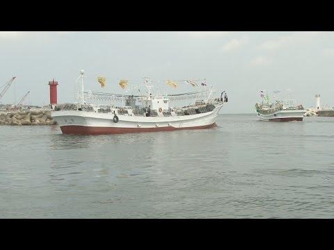 지역 오징어 채낚기 어선 '러시아 어장' 출어
