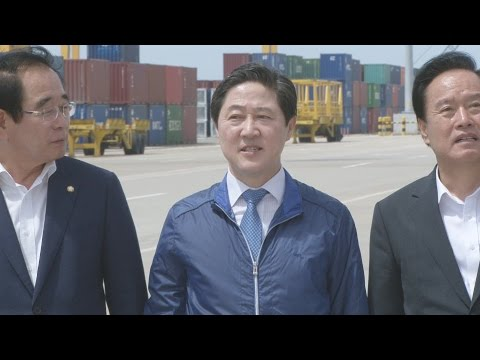 """유기준 해수부 장관, """"영일신항만 사업, 적극 지원"""""""