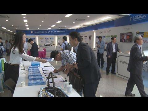 경북도, 차세대 디바이스 산업 육성 컨퍼런스 개최