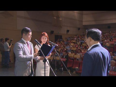 경북도,'지역경제살리기 범도민 결의대회' 가져
