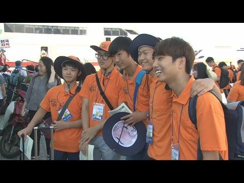 2015 청소년 보훈캠프…울릉도·독도에서