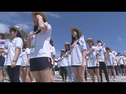 2015 청소년 독도아카데미 성료