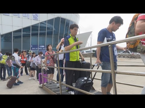 2016 전국 역사 ·지리교사 독도포럼 일정 돌입