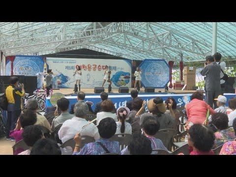 제5회 예천 용궁순대축제 개막