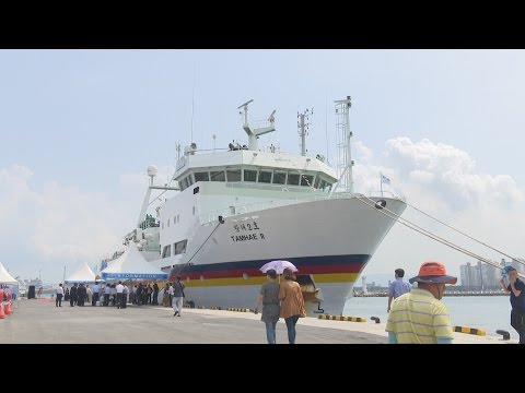 국내 유일 석유탐사선 탐해2호 포항 전용부두로