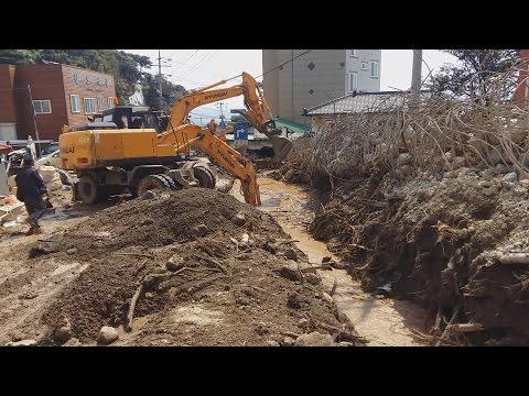 울릉도 폭우 피해 복구작업 돌입