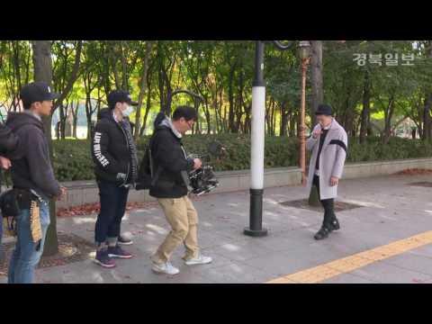 중국 아이돌 가수 '유펑' 대구서 뮤직비디오 촬영