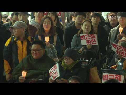 [영상] 대구 동성로 시민 수천명 '대통령 퇴진' 촉구